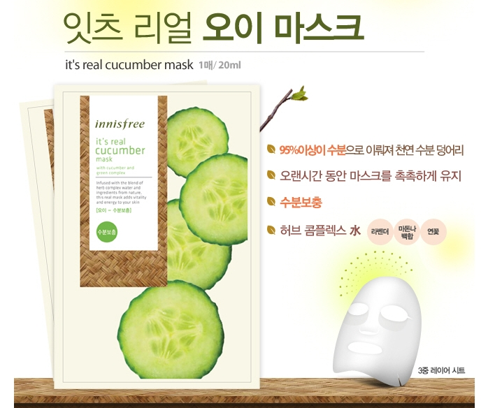 Innisfree real mask cucumber